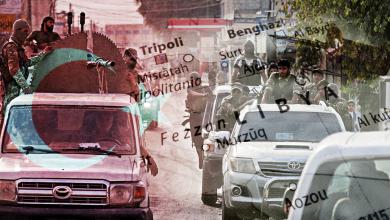 Photo of خطة المخابرات التركية لإغراق ليبيا بالإرهابيين