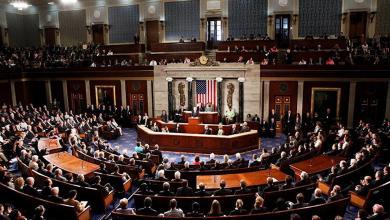 مجلس النواب الأمريكي-إرشيفية