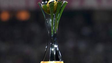 Photo of الصين تستضيف كأس العالم للأندية 2021