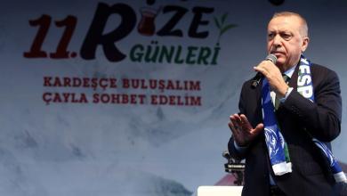 "Photo of أردوغان: ""دعونا نرمي السجائر ونشرب شاي ريزي"""