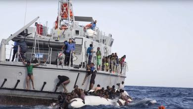 Photo of خفر السواحل الليبي يعترض 150 مهاجرا غير قانوني