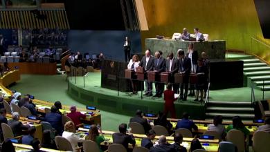 صورة انتخاب ليبيا في مجلس حقوق الإنسان التابع للأمم المتحدة
