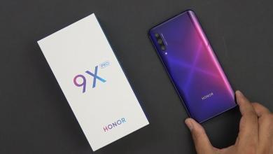 Photo of جديد Honor.. هاتف مميز بكاميرا منبثقة
