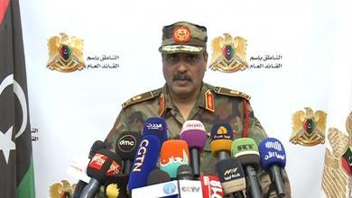 صورة الجيش يرحب بمؤتمر برلين حول ليبيا
