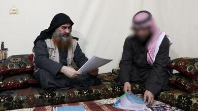 "Photo of ""ديفنس وان"": البغدادي ""انتحر"" بـ""سترة متفجرة"""