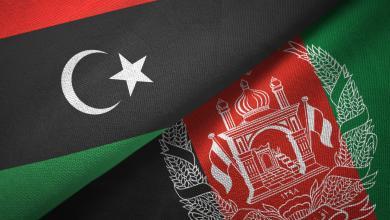 Photo of ليبيا وأفغانستان تتشابهان في أزمة اقتصادية حساسة
