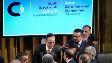 Photo of بدء التفاوض بين الحكومة السورية والمعارضة حول الدستور
