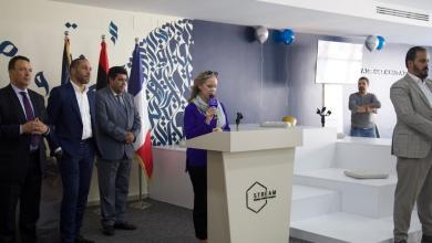 "Photo of افتتاح حاضنة الأعمال ""ستريم"" في طرابلس"