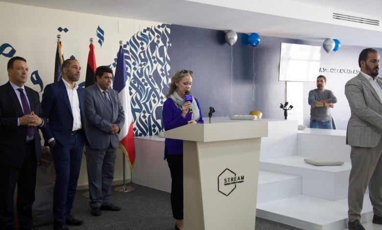 افتتاح حاضنة الأعمال ستريم في طرابلس