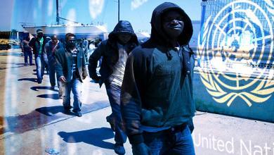 Photo of ملايين أوروبية جديدة لوقف تدفقات المهاجرين من ليبيا