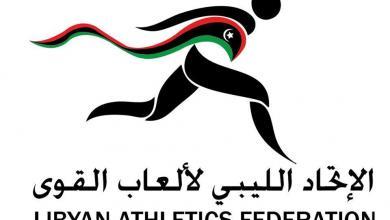 Photo of فتح الانتساب لأندية ألعاب القوى للموسم الجديد
