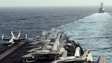 Photo of التحالف الدولي لحماية الملاحة يبدأ عملياته في الخليج