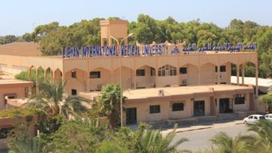Photo of ترقب أول مؤتمر دولي لتقنية المعلومات في ليبيا