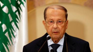 "Photo of الرئيس اللبناني يحذر من عودة ""أجواء الحرب الأهلية"""