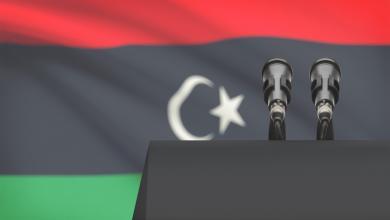 Photo of بريطانيا تدعم صحفيي ليبيا بـ2 مليون جنية استرليني