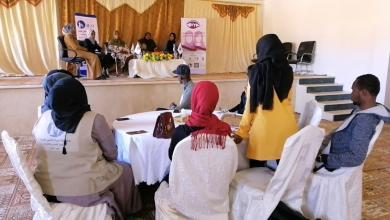 Photo of المؤتمر التعريفي الأول للرائدات في غات