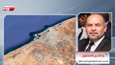 Photo of الخطوط الليبية: طائرتنا احتُجزَت بمطار مصراتة