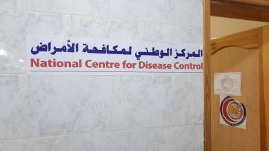 """Photo of """"الأمراض السارية"""" ينفي تسجيل إصابة بالملاريا"""