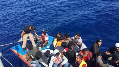 Photo of إيطاليا تسعى لتغيير اتفاقيات الهجرة مع ليبيا