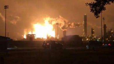Photo of انفجار ضخم في مدينة تكساس الأميركية