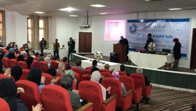 Photo of كلية التقنية بصرمان تُحيي الأسبوع العالمي لريادة الأعمال
