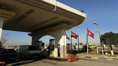 """Photo of """"اتفاق صندوق النقد"""" يرفع أسعار المحروقات في تونس"""