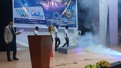 Photo of انطلاق بطولة النخبة لكرة القدم