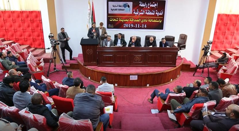 بطولة لإحياء النشاط الرياضي في ليبيا بعد توقف الممتاز