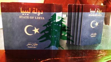 """Photo of """"لبنان المنتفض"""".. هل يلغي """"القيد المُرّ"""" على الليبيين؟"""
