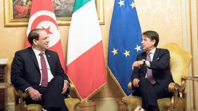 Photo of الأزمة الليبية على طاولة تونس وإيطاليا