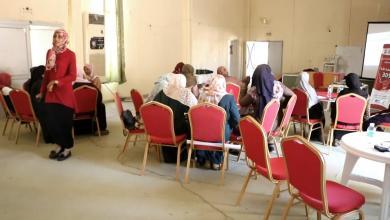 Photo of ورشة عمل لتعزيز مشاركة المرأة السياسية في تراغن
