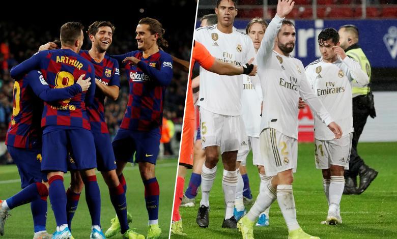 ريال مدريد - برشلونة
