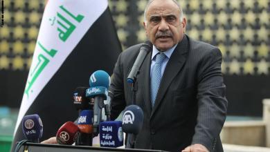 """Photo of """"الدماء"""" تجبر رئيس وزراء العراق على """"الاستقالة"""""""