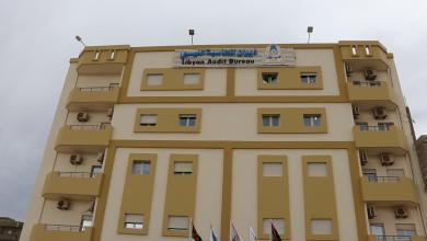 """Photo of """"المحاسبة- البيضاء"""" يطالب تطبيق معايير الرقابة"""