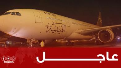 Photo of الخطوط الليبية تتكبّد خسائر كبيرة جراء احتجاز طائرتها بمصراتة