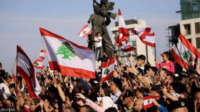 Photo of لبنان: الاحتفال بعيد الاستقلال في خضم الاحتجاجات