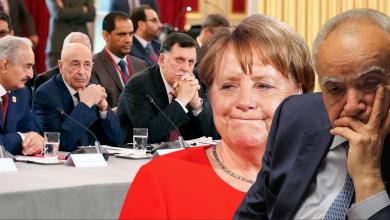 Photo of فجوة دولية بين أطرف مؤتمر برلين ولقاء مرتقب في لندن