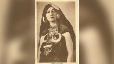 Photo of الشاطئ الرابع (2)