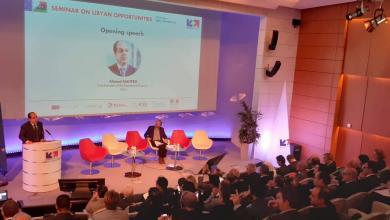 "Photo of فرنسا تحتضن ملتقى ""فرص الاقتصاد الليبي"""