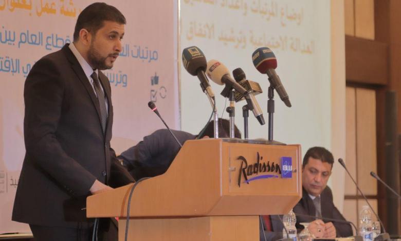 "Photo of ""مالية الوفاق"": لجنة لإعداد جدول مرتبات موحد"