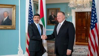 Photo of مباحثات أمريكية إماراتية بشأن الوجود الروسي في ليبيا