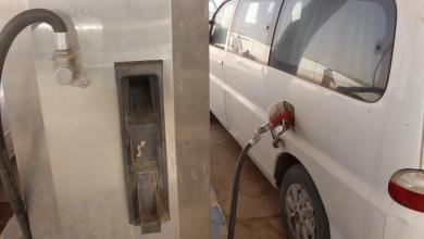 "Photo of بوادر انفراج ""أزمة الوقود"" في غات"