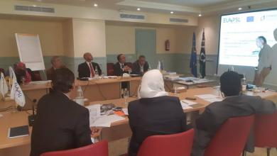 Photo of عين الاتحاد الأوروبي على تحسين القطاع الخاص الليبي
