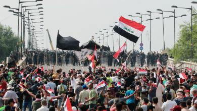 Photo of العراق.. المصارف تدخل خط الأزمة والخسائر بالمليارات