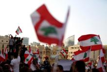 "Photo of ثورة لبنان المستمرة ""تكوي الفقراء"".. بـ""غلاء فظيع"""