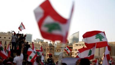 "Photo of لبنان يدخل ""مزاج الاستشارات"".. والخطيب ""الأوفر حظاً"""