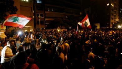 صورة لبنان.. اشتباكات ومواجهات ليلية بين الشرطة والمتظاهرين