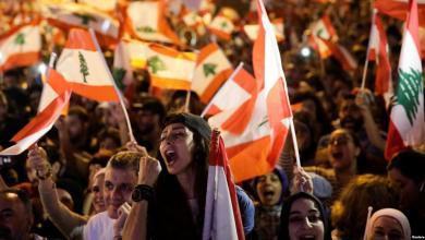 Photo of لبنان.. شارع غاضب وأزمة اقتصادية تدخل مرحلة الخطر