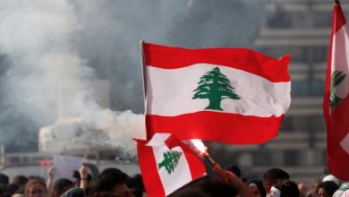 """Photo of محتجو لبنان يُغيّرون """"التكتيك"""".. لـ""""إسقاط السلطة"""""""