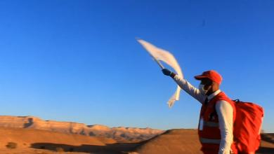 Photo of مناورة تدريبية للهلال الأحمر في البركت